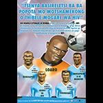 Full-page Setswana Newspaper Ad